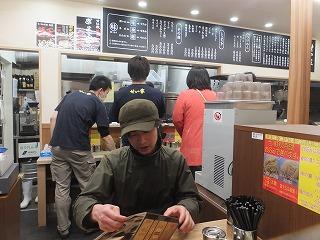 mitaka-seiya2-.jpg