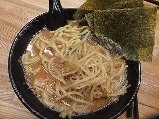 mitaka-seiya6.jpg