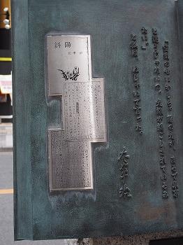 mitaka-street131.jpg