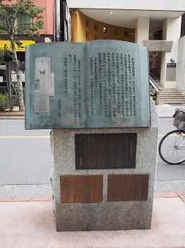 mitaka-street132.jpg