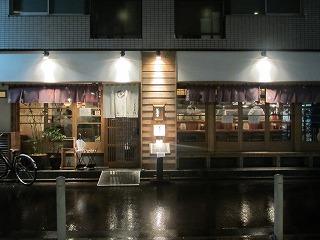 mitaka-toratama1.jpg