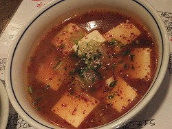 mitaka-tougarashi12.jpg