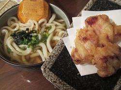 mitaka-udonstand-gozu45.jpg