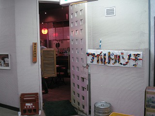 mitaka-wild-bunch3.jpg