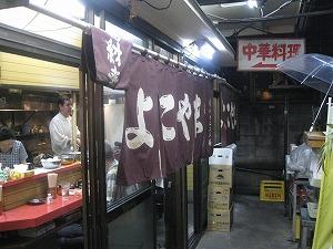 mitaka-yokoyama1.jpg