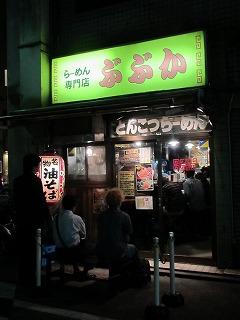 musashino-bubuka4.jpg