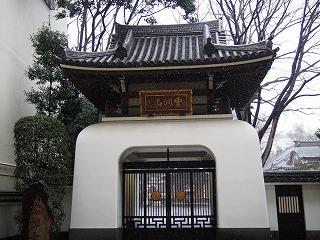 musashino-gessoji6.jpg