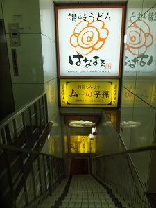musashino-hanamaru14.jpg