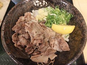 musashino-hanamaru16.jpg
