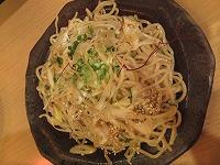 musashino-ikkenmesakaba43.jpg