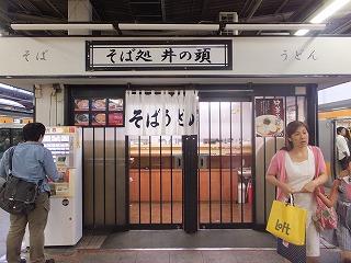 musashino-inokashira1.jpg