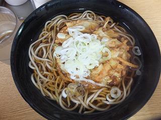 musashino-inokashira2.jpg