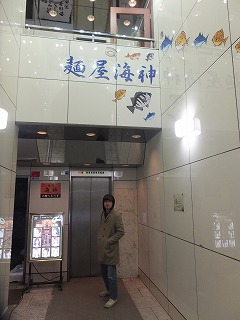 musashino-kaijin1.jpg