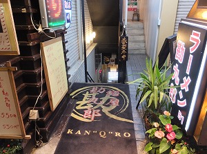 musashino-kankuro2.jpg