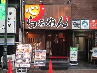 musashino-kokoro1.jpg
