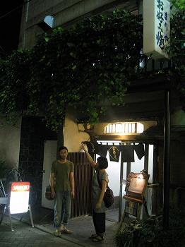 musashino-mariya1.jpg
