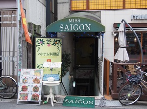 musashino-miss-saigon1.jpg