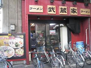 musashino-musashiya1.jpg