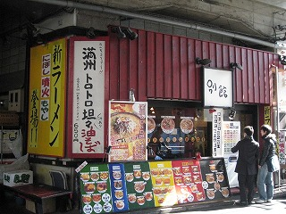musashino-musashiya2.jpg