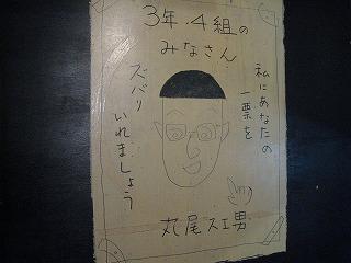musashino-musashiya4.jpg
