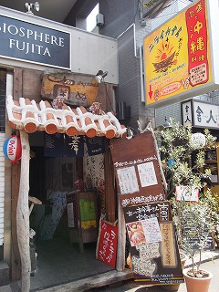 musashino-niraikanai8.jpg