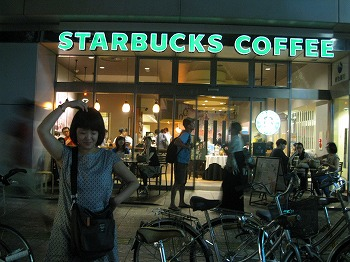 musashino-starbucks1.jpg