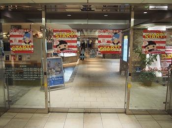 musashino-street34.jpg