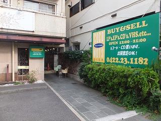 musashino-street38.jpg