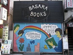 musashino-street39.jpg
