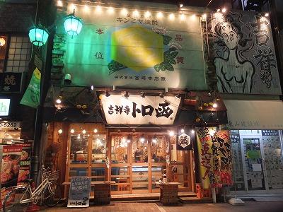 musashino-torobako1.jpg