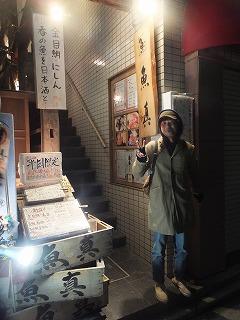 musashino-uoshin1.jpg
