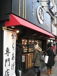 musashino-yukari1.jpg