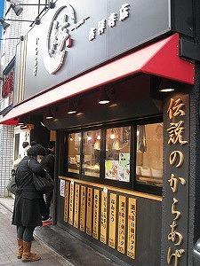 musashino-yukari2.jpg