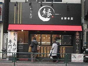 musashino-yukari3.jpg