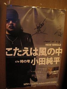musasisakai-hotaru-no-sato15.jpg