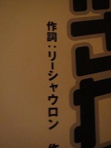 musasisakai-hotaru-no-sato17.jpg