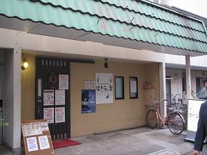 musasisakai-hotaru-no-sato2.jpg