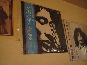musasisakai-hotaru-no-sato4.jpg
