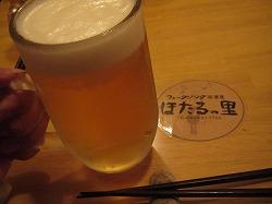 musasisakai-hotaru-no-sato5.jpg