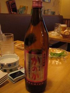 musasisakai-hotaru-no-sato6.jpg