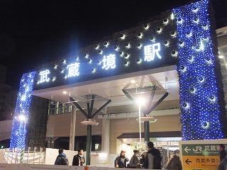 musasisakai-street2.jpg