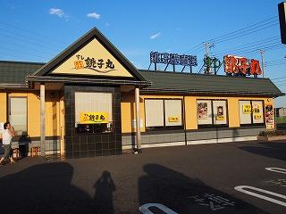 sakura-choushimaru1.jpg