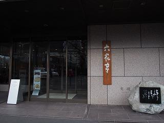 sapporo81.jpg