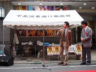 shimokitazawa-syogi100.jpg