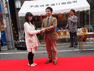 shimokitazawa-syogi101.jpg