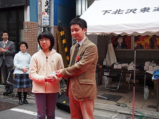 shimokitazawa-syogi103.jpg