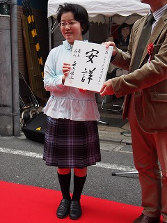 shimokitazawa-syogi104.jpg