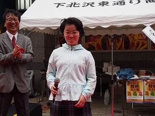 shimokitazawa-syogi105.jpg