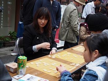 shimokitazawa-syogi86.jpg
