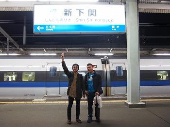 shimonoseki1.jpg